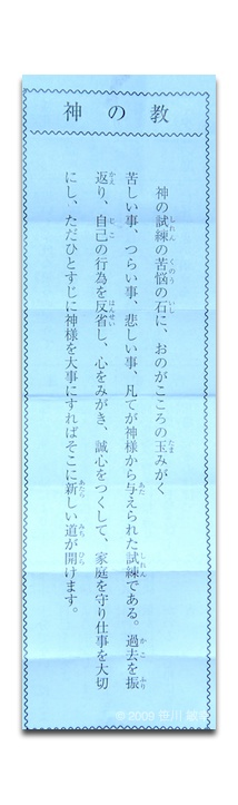 DSC_0020-2.jpg